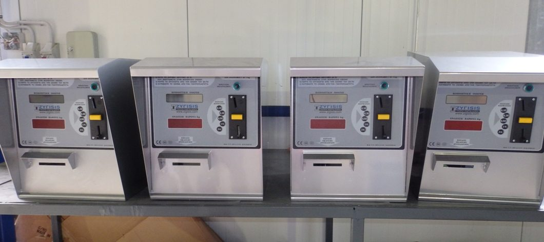 Self Service Automatic Weighing ή ύ